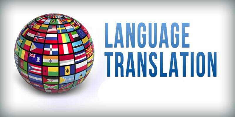 WordPress: come tradurre file Javascript usando i file .MO